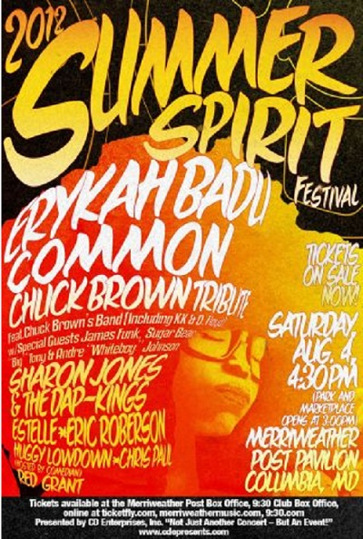 Common and Erykah Badu in the DMV on Aug 4th